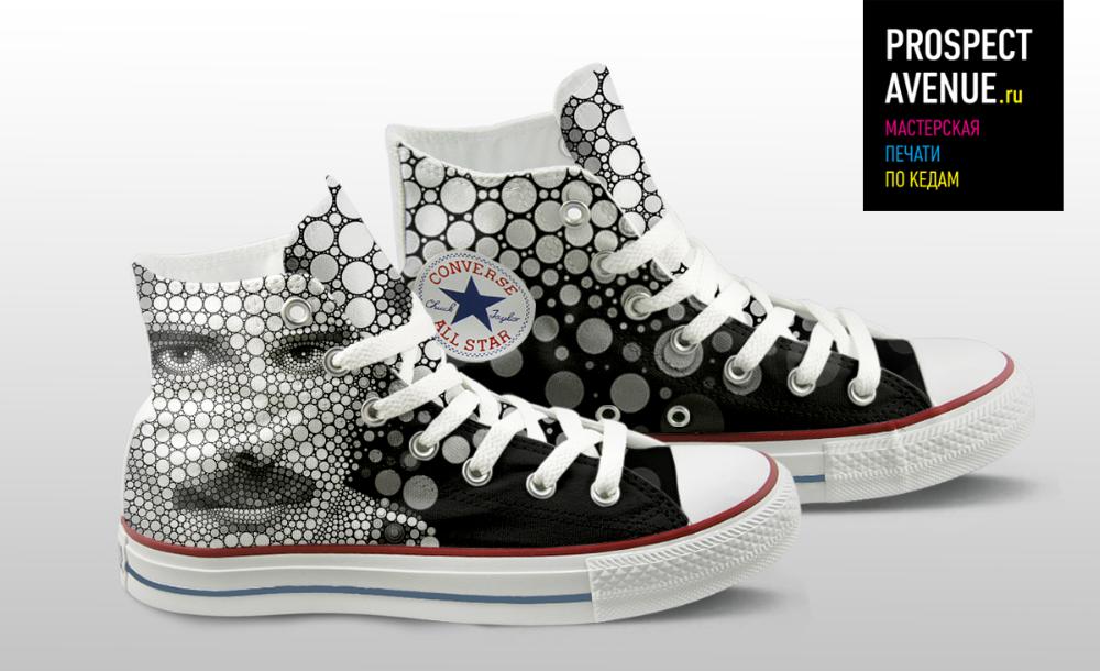 Кеды Converse Queen «Фредди Меркьюри» по низкой цене   Купить кеды ... 54e6c1009e0