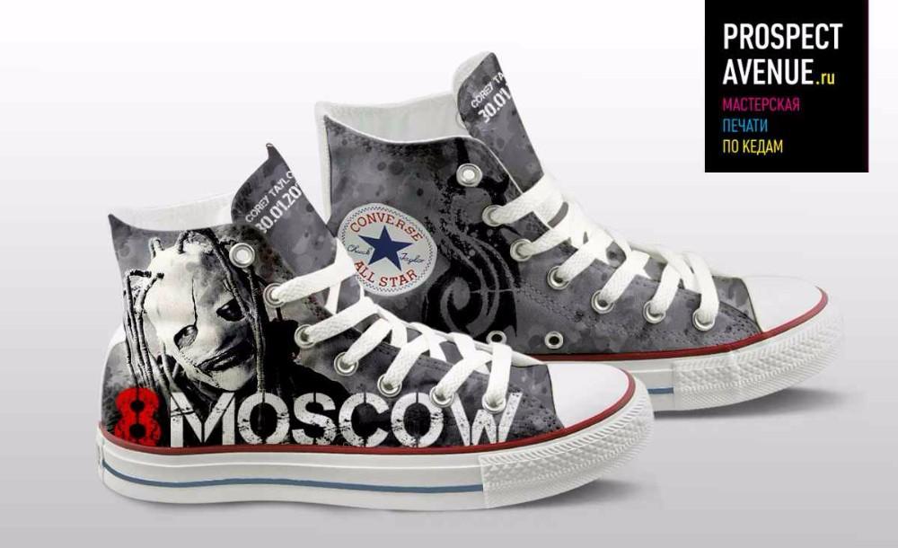 Кеды Converse Slipknot « 8 в Москве» по интересной цене  cef92668602a9