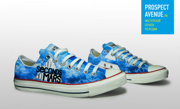 Кеды Converse «Up in the air»